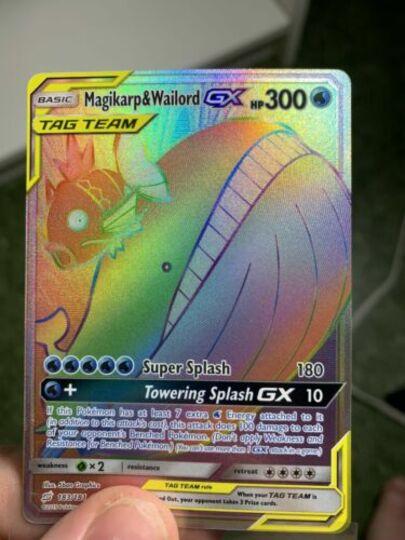 magikarp & Wailord Gx 183/181