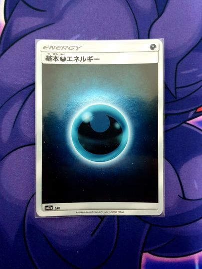 Darkness Energy (SM12a) Holo