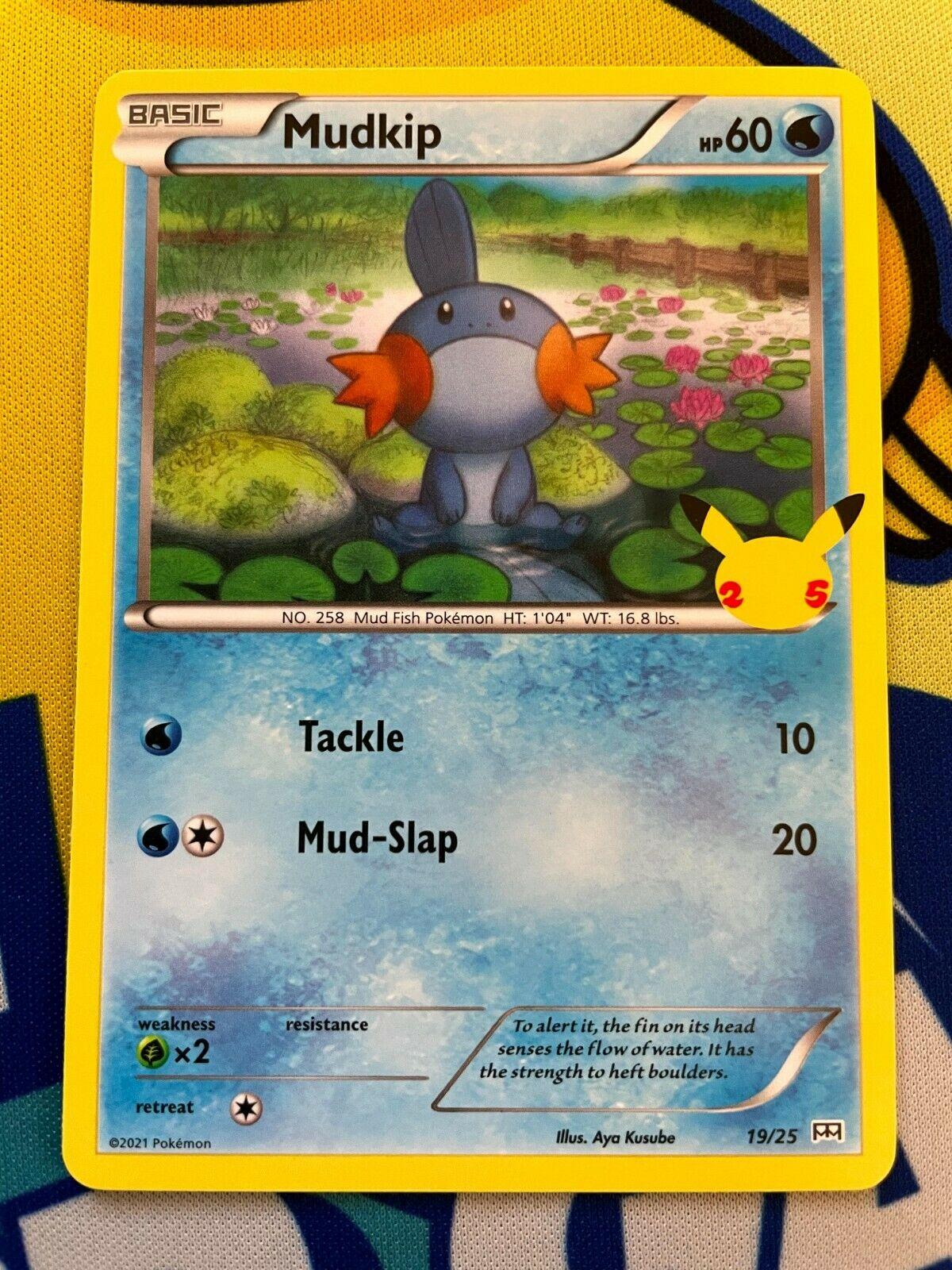 Pokemon McDonald's 25th Anniversary Stamped Promo Mudkip 19/25 Non Holo NM