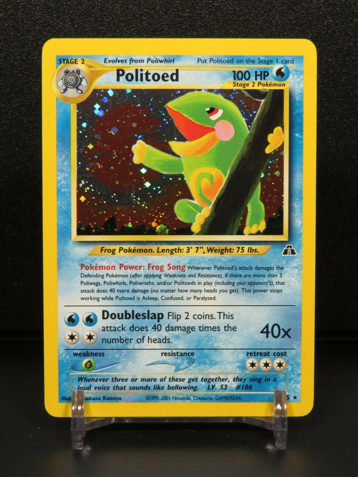 Politoed - 8/75 - Neo Discovery Holo Unlimited NM  - Image 1