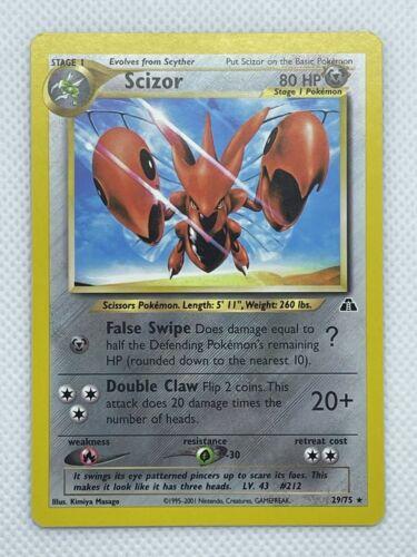 Pokémon Scizor Rare Non-holo Neo Discovery 29/75 Mint 🤤📈 - Image 1