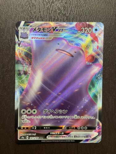 Ditto VMAX 141//190 RRR MINT Japanese Shiny Star V s4a