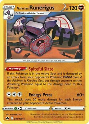 x1 Galarian Runerigus - 083/198 - Holo Rare Pokemon SS06 Chilling Reign M/NM