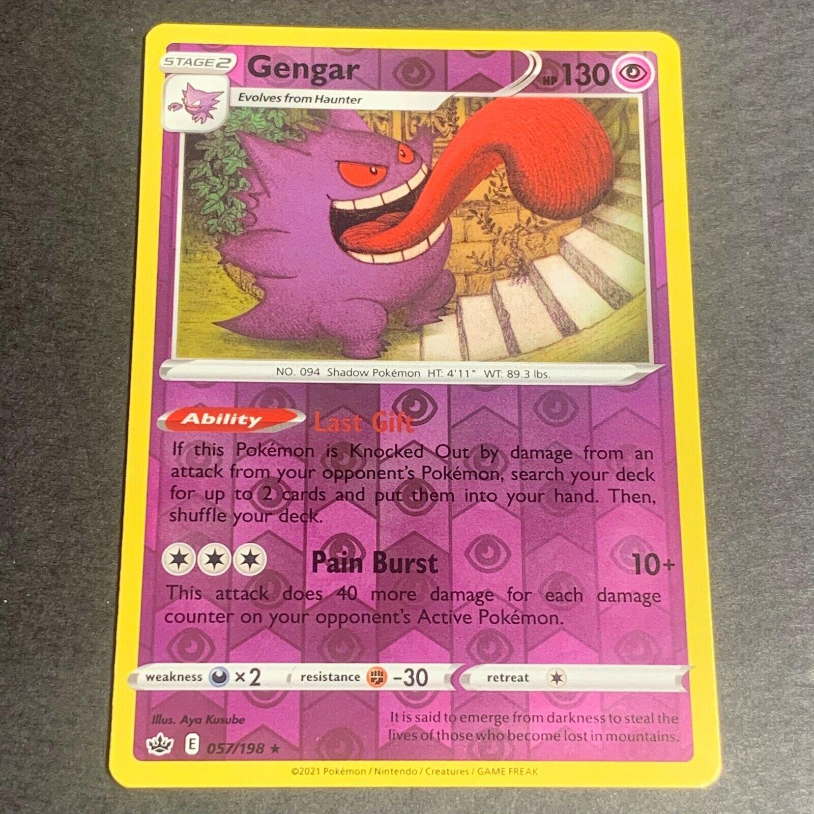 Pokemon S&S Chilling Reign Set REVERSE HOLO (R.) Gengar 057/198 - Near Mint (NM)
