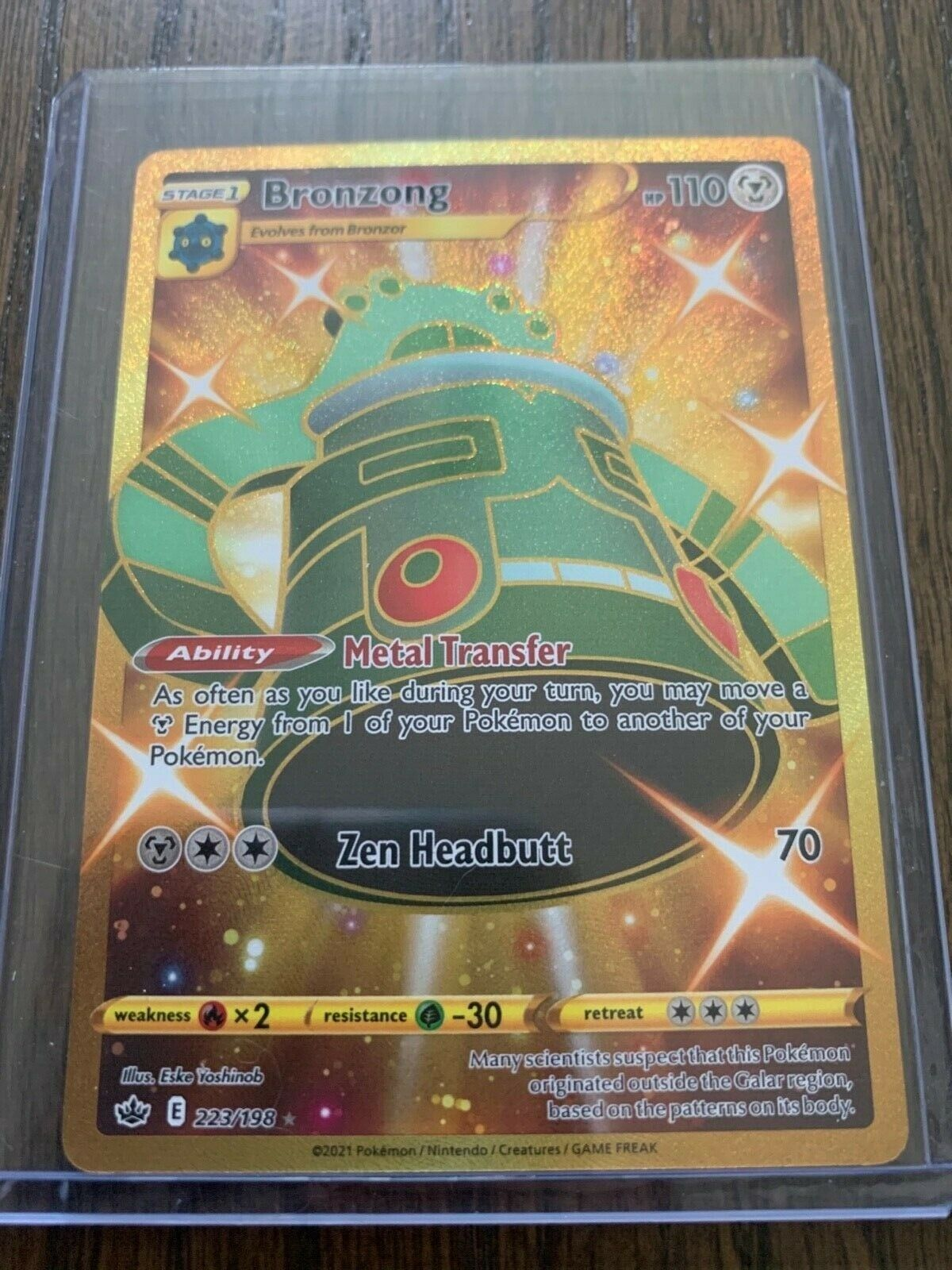 Bronzong 223/198 Chilling Reign NM