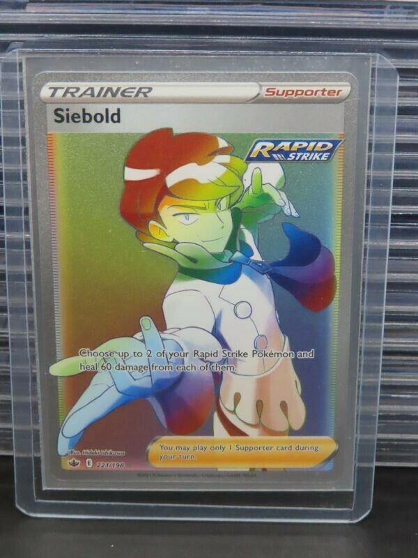 Pokemon Game Siebold Chilling Reign Secret Rare Rainbow Full Art #221/198 P656