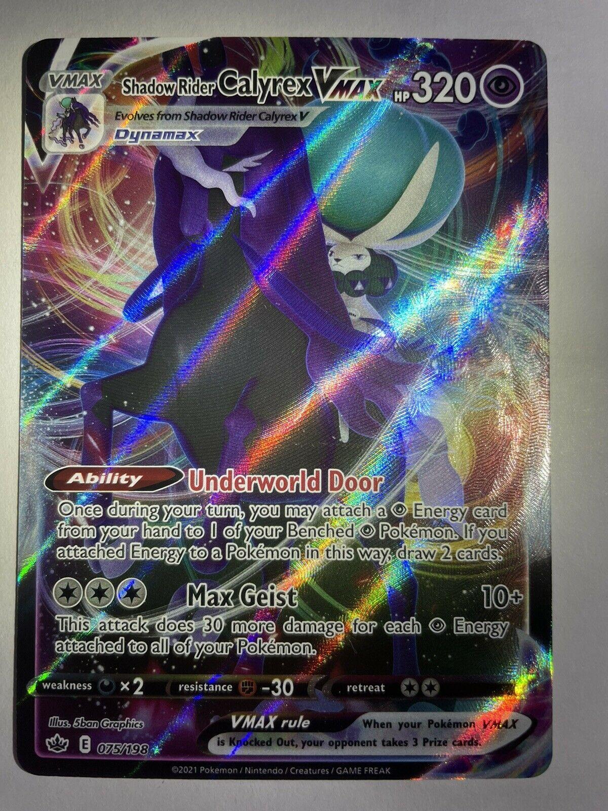 Shadow Rider Calyrex Vmax - 075/198 - Pokemon TCG - Chilling Reign - Fresh Pull