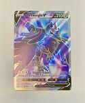 Pokemon TCG - Corviknight V - Full Art 156/163 Battle Styles 1 DAY AUCTION ONLY