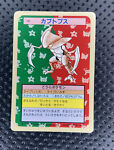 Kabutops Topsun 141 Green Back 1995 Vintage Nintendo Pokemon Card Japanese