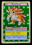 Sandslash #028 Topsun Green Back 1995 Japanese Pokemon Card (1548)