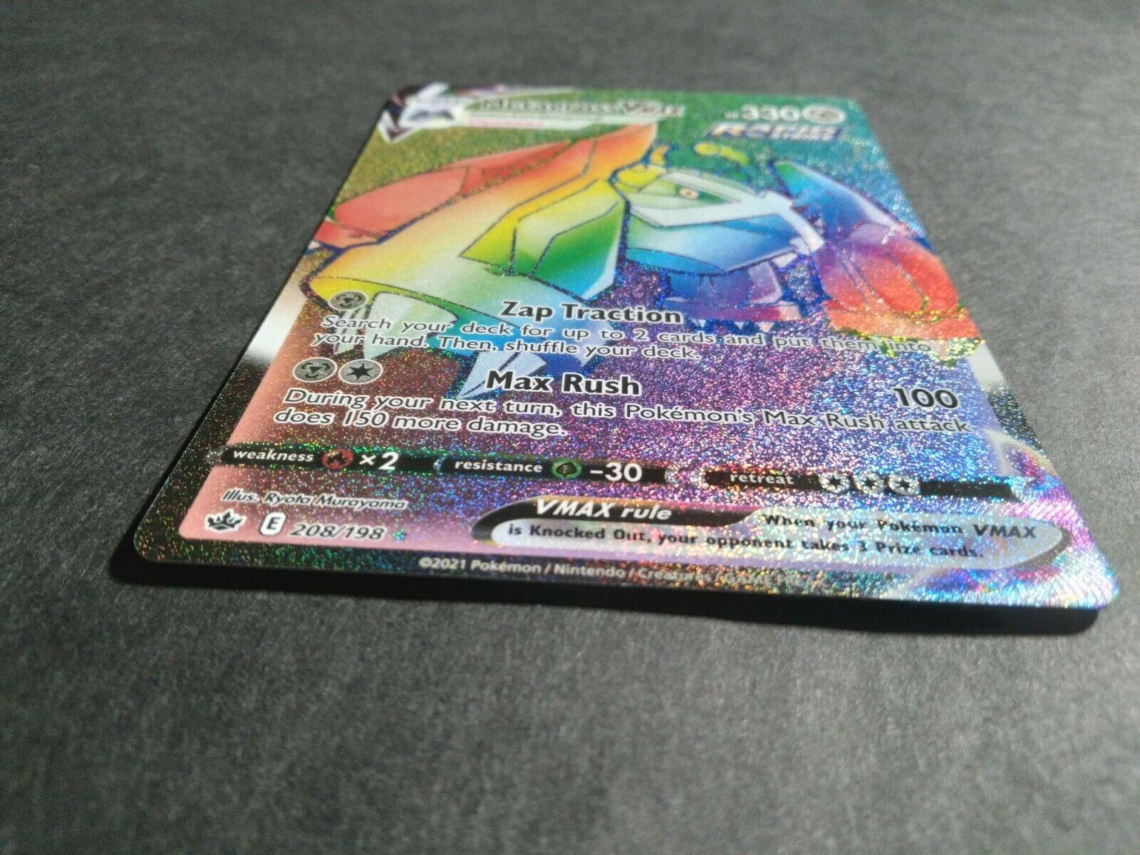 Pokemon TCG: Chilling Reign- Metagross VMAX 208/198 *Rainbow Secret Rare* - Image 4
