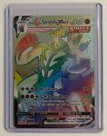 Single Strike Urshifu VMAX Secret Rare Rainbow Battle Styles 167/163 Pokémon