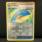Fan of Waves Reverse Holo 127/163 - Battle Styles Pokemon Card - NM/Mint