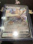 Stoutland V 117/163 Battle Styles NM Full Art Ultra Rare Pokemon Card