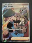 Pokemon Bird Keeper 066/072 Full Art Trainer Shining Fates