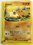 CUBONE - 103/165 - Expedition Base Set - e-Card Series - Non Holo - Pokemon -
