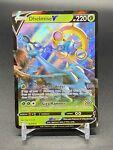 Dhelmise V - 009/072 - Rare Holo Card - Pokemon Shining Fates
