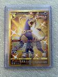 Shiny Houndoom Gold Secret Rare Full Art 179/163 Pokémon TCG Battle Styles MINT