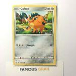 Cufant - 049/072 - SQUARE CORNER ERROR - Pokemon Shining Fates
