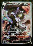 Urshifu V Single Strike 151/163 Pokémon Card Battle Styles NM Ultra Rare