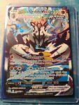 1x Rapid Strike Urshifu VMAX 170/163 Pokémon TCG Battle Styles Near Mint