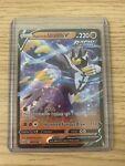 Rapid Strike Urshifu V 087/163 Battle Styles Ultra Rare Pokemon TCG Card - MINT!