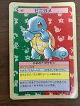 Squirtle No.007 Pokemon card 1995 Topsun Blue Back Nintendo Japanese *218