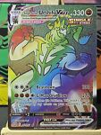 Single Strike Urshifu VMAX 167/163 Pokemon TCG Battle Styles Rainbow Rare NM
