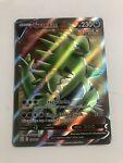 Pokemon TCG: Battle Styles 154/163 -TYRANITAR V- Full Art Holo Rare
