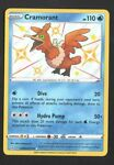 Cramorant - SV030/SV122 - Holo Rare - Shining Fates - Pokemon Card