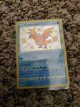 Cramorant SHINY SV030/SV122 Shining Fates Shiny Vault Holo Rare Pokemon Card