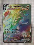 Pokemon Card Single Strike Urshifu VMAX Rainbow 167/163, Battle Styles, NM