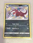 Pokémon TCG Galarian Linoone Shining Fates SV079/SV122 Holo Shiny