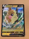 Morpeko V 037/072 NM/M Shining Fates Pokemon Card