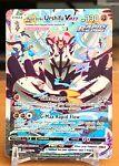 Pokemon Battle Styles Rapid Strike Urshifu VMAX 170/163 Alt Art Secret Rare Mint