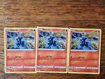 027/163 Salandit X3 Common Pokemon Trading Card Battle Styles TCG