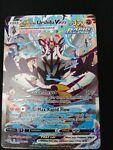 Pokemon Battle Styles Rapid Strike URSHIFU VMAX 170/163 ALTERNATE ART SECRET