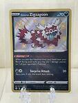 Galarian Zigzagoon SV078/SV122 Shiny Holo Rare Pokemon TCG Shining Fates NM