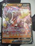 Single Strike Urshifu V Ultra Rare - 085/163 Battle Styles - Pokemon TCG - Mint