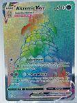 Pokemon Shining Fates Alcremie VMAX Rainbow Ultra Rare 073/072 Fresh Pull 🔥Mint