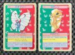 Pokemon Card Japanese Topsun Butterfree No 012 Kakuna 014 Bandai Vintage 1995