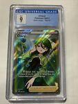 Trainer Cheryl Full Art Rare CGC 9 Battle Styles Pokemon card 159/163