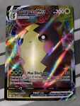038/072- Morpeko VMAX- Pokémon Shining Fates TCG- Mint