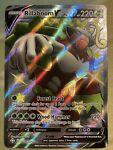 Pokemon Card Shiny Rillaboom V SV105/SV122 Shining Fates NM/M