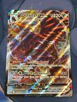 Corviknight VMAX (110/163) - 2021 Pokemon Tcg: Battle Styles- NM/MINT