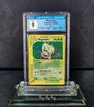CGC 9 Meganium Expedition Holo 18/165 - Mint Pokemon Card (PSA BGS)