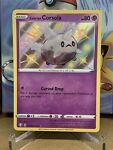 Galarian Corsola SV049/SV122 Shining Fates Baby Shiny Holo Rare Pokemon Card NM