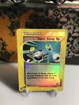 SUPER SCOOP UP TRAINER 151/165 REVERSE HOLO Expedition POKEMON TCG