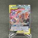 Greninja & Zoroark GX 107/214 Ultra Rare Unbroken Bonds Pokemon Card A